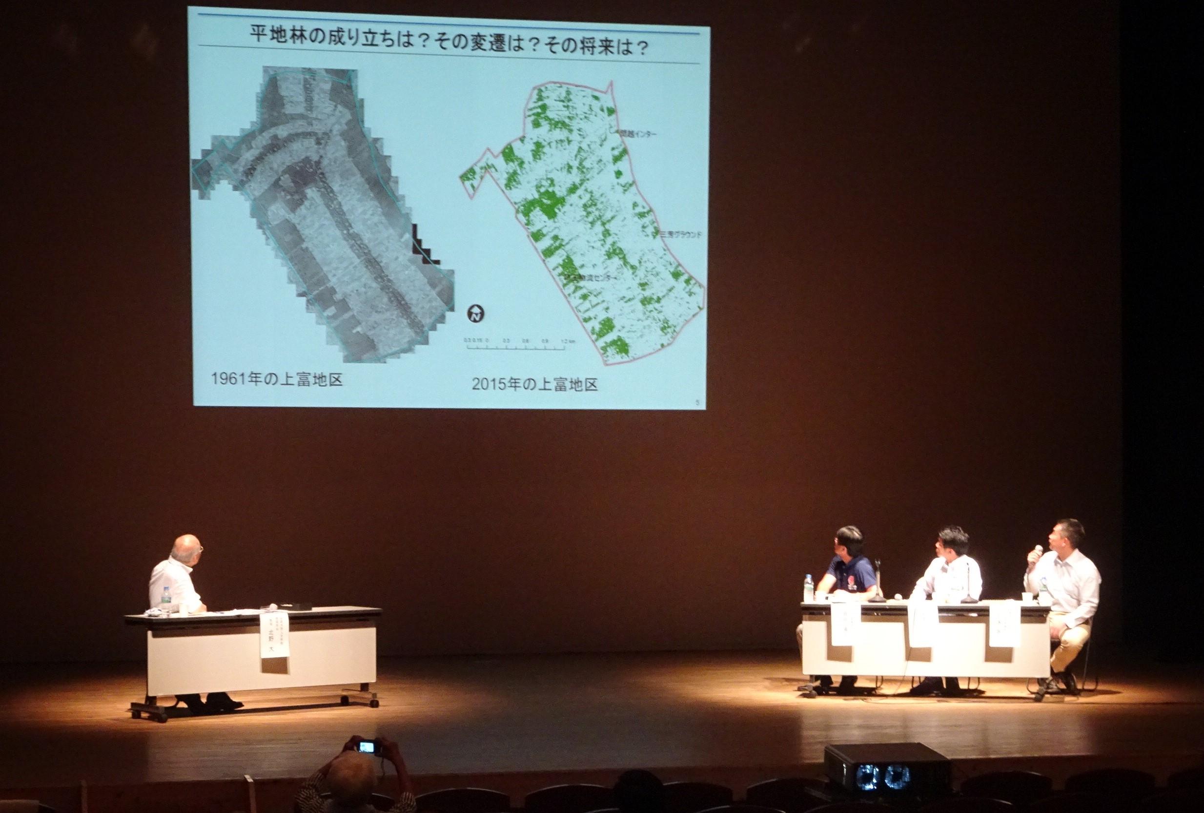 三富地域に伝わる循環型農業を考えるシンポジウム