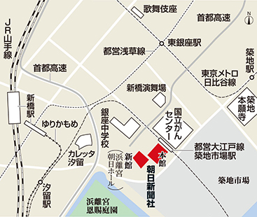 朝日新聞東京本社とその周辺