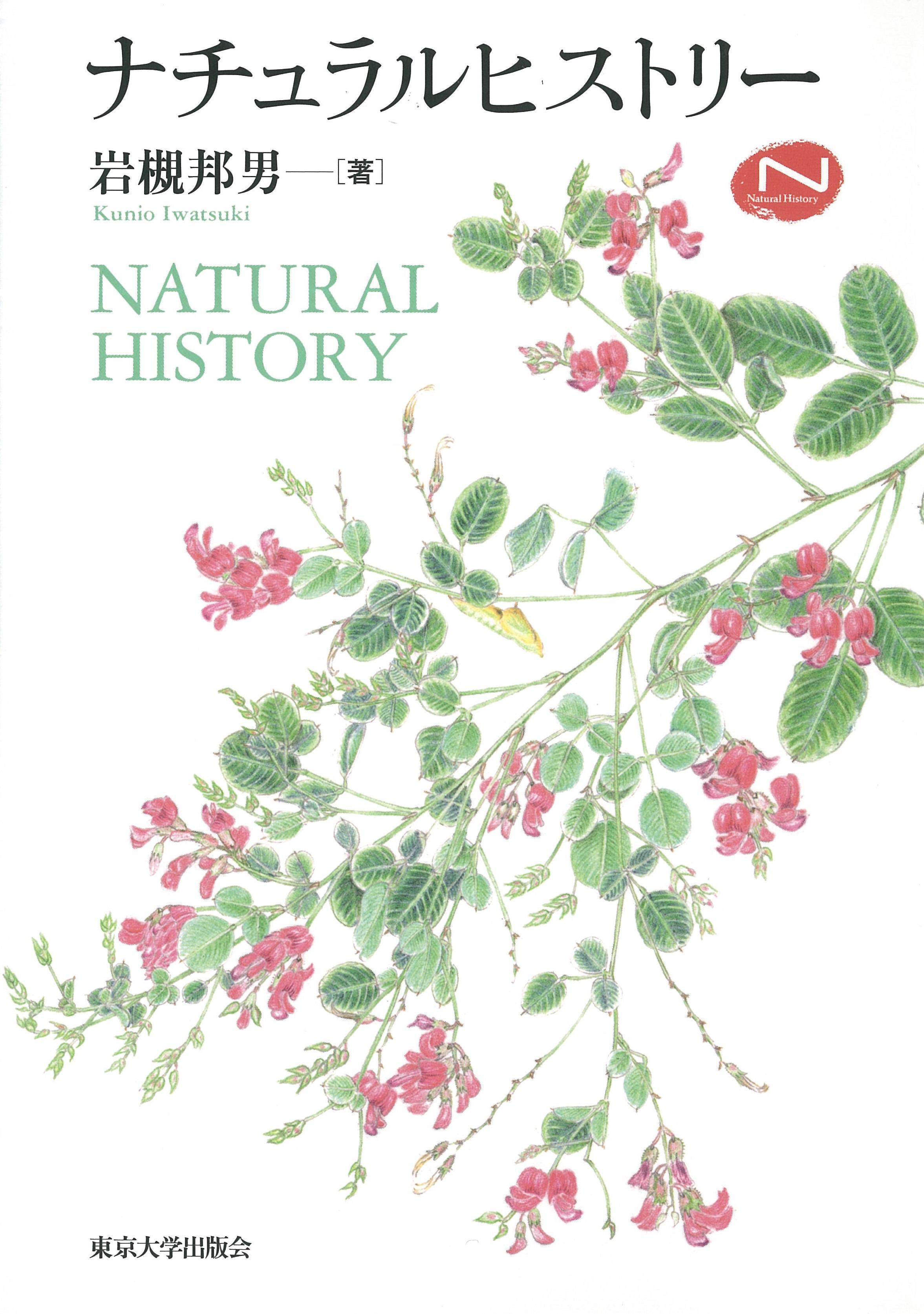 gp5-natural_history